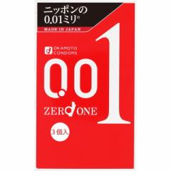 【お一人様2点限り】オカモト 0.01ゼロワン 3個入