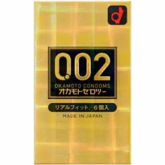 オカモト 002(ゼロツー) リアルフィット 6個入