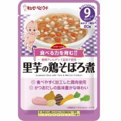 ◆ハッピーレシピ 里芋の鶏そぼろ煮 80g (9ヵ月頃から)【3個セット】