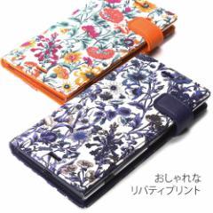 ce85563e41 Xperia XZ3 ケース 手帳型 ZENUS Liberty Diary (ゼヌス リバティダイアリー)エクスペリア エックスゼット