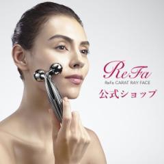 【メーカー公式】リファカラットレイフェイス (ReFa CARAT RAY FACE) MTG 美顔ローラー 美顔器 美容家電 美容機器 refa 正規品