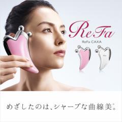 リファカッサ(ReFa CAXA) MTG 美顔カッサ 美顔器 美容家電 美容機器 refa 正規品