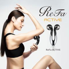 【メーカー公式】リファアクティブ(ReFa ACTIVE) MTG 正規品 美顔器 美容ローラー 美顔ローラー アクティブ 本物 P10