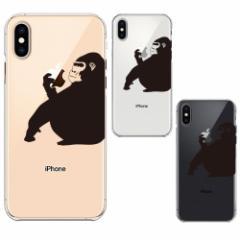 3767b2aa51 iPhoneX/Xs iPhoneXs Max iPhoneXR クリア 透明 ケース カバー ゴリラ イケメン