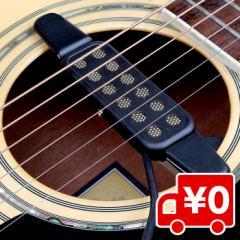【レビューで送料無料】 ギターピックアップ