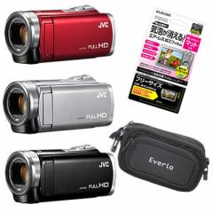 【セット】JVCケンウッド【メモリームービー】 GZ-E880(カラー選択)&液晶保護フィルム&ビデオ用バッグ