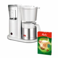 メリタ【コーヒーメーカー】オルフィ SKT52-3-W & アロマジックナチュラルブラウン1×2