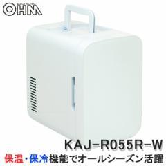 【クーラーボックス】オーム電機 KAJ-R055R-W ポータブル電子式保冷保温ボックス (08-1108)