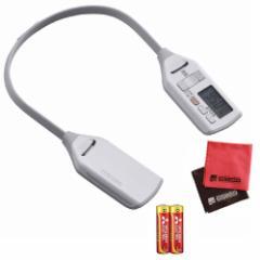 【セット】ツインバード AV-J336PW 単3電池&マイクロファイバークロス付