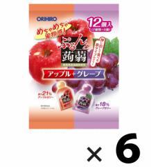 【6点セット】【サプリメント】 オリヒロ ぷるんと蒟蒻ゼリーアップル+グレープ