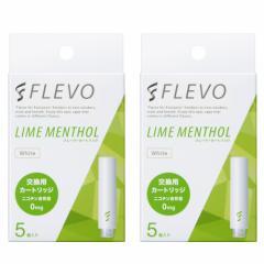 【2点セット】【電子タバコ】 FLEVO交換カートリッジ ライムメンソ−ル白 (メール便発送)