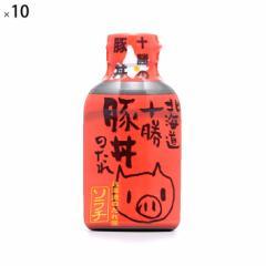 【10点セット】【調味料】 ソラチ 北海道十勝 豚丼のたれ  220g(2230214)
