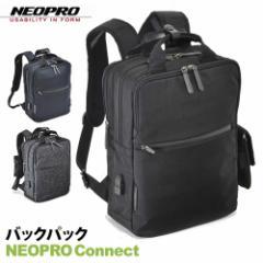 (リュック) エンドー鞄 (2-770) NEOPRO Connect(ネオプロ コネクト) バックパック (選択式)