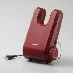 【乾燥機】 ツインバード (SD-4546R) くつ乾燥機 レッド