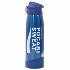 【真空断熱ボトル】大塚製薬 サーモス S-PSB ポカリスエット×サーモスコラボ 真空断熱スポーツボトル 1.0L