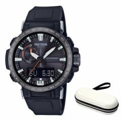 【セット】【腕時計】[カシオ]CASIO PRW-60Y-1AJF [プロトレック]PROTREK メンズ&カシオ用腕時計ケース(1本用ホワイト)