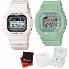 【セット】【ペア腕時計】[カシオ]CASIO  GLX-5600-7JF [ジーショック]G-SHOCK・BLX-560-3JF [ベビーG]BABY-G&通常ペア箱・クロス2枚