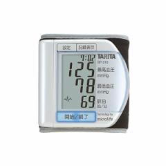 【送料無料】TANITA タニタ デジタル血圧計 手首式 パールホワイト BP-210-PR