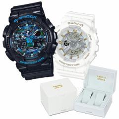 【ペア箱入りセット】 CASIO(カシオ) 【腕時計】 GA-100CB-1AJF Gショック & BA-110GA-7A1JF