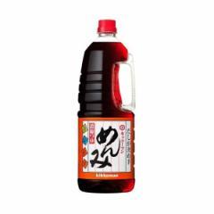 【食品】キッコーマン めんみ ハンディペットボトル 1800ml 北海道限定