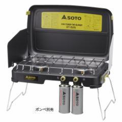 SOTO【燃焼器具】ST-525 ハイパワー2バーナー