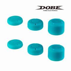 「DOBE」シリコンスティックキャップ Nintendo Switch Lite用 Joy-Con用 高さ3サイズ 滑り止め ボタン保護 ボタンカバー DBOETNN877