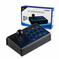 【DOBE】アーケードタイプコントローラー PS4/PS3/Switch/Xbox/PC/Android対応 USB接続式 TURBO機能付 有線コントローラ  DOBEAFT7IN1