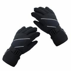 c2470f81b4c1f 防寒グローブ 手袋 防風 防雪 反射材付き 撥水 アウトドア スキー スノーボード 自転車 バイク 原付