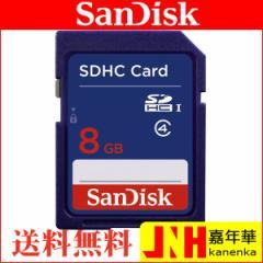 送料無料 SDカード SDHCカード 8GB  SanDisk サンディスク クラス4 Class4 海外向けパッケージ