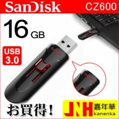 激安  送料無料   USBメモリ16GBサンディスク sandisk 新製品 海外パッケージ品