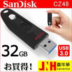 激安 送料無料  USBメモリ 32GB サンディスク Sandisk ULTRA USB3.0 高速 100MB/s 海外パッケージ品 SDCZ48-032G