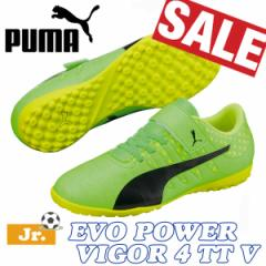 SALE ジュニア サッカー トレーニングシューズ プーマ PUMA エヴォパワー VIGOR 4 TT V マジックテープタイプ