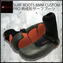 SOLITE(ソライト) SURF BOOTS 6MM CUSTOM PRO 熱成形サーフブーツ