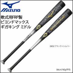 一般軟式用 (Bシルバー) 金属製 ヴァーサス 83.5cm720g平均 (Dブラック) 82.5cm710g平均 ディマリニ 野球 DeMARINI バット