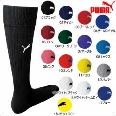 サッカーソックス プーマ(PUMA) 900399 サッカーストッキング 練習用靴下
