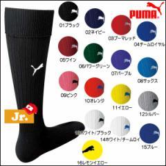ジュニアサッカーソックス プーマ(PUMA) 900400 ジュニアサッカーストッキング 練習用靴下