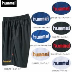 サッカーウェア 大人用 ヒュンメル hummel プラクティスパンツ