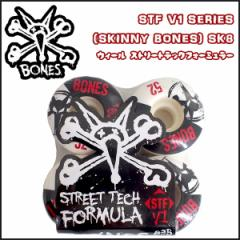 BONES(ボーンズ) STF V1 SERIES (SKINNY BONES)  SK8 ウィール ストリートテックフォーミュラー 83B