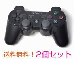 【2個セット】送料無料 純正中古 PS3 コントローラー 黒 Dual Shock3 ワイヤレス(無線) [ランクB]
