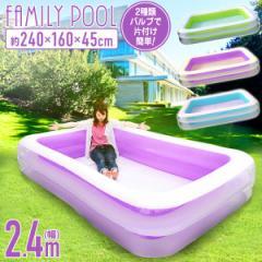 ■予約【送料無料】 プール ビニールプール 子供用 ベランダ 大型 家庭用プール ファミリープール 大型プール ジャンボプール 2.4m ガー