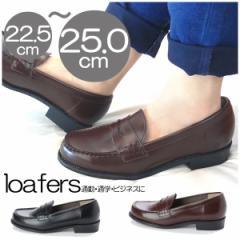 レディース ローファー 通勤 通学 シンプル 学生 高校 中学 普段履き OL 靴
