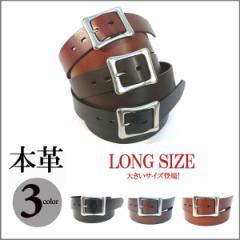 メンズ ロング 本革ベルト デカバックルベルト 大きいサイズ ビックサイズ レザーベルト 皮ベルト スーツにも ビジネスベルト  (全3色)