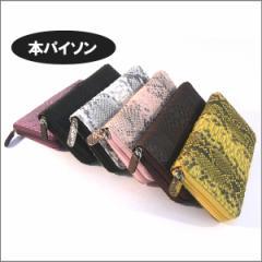 全国送料無料 本革 パイソン 財布 レザー オールファスナー財布 ラウンドファスナー 蛇 ヘビ へび サイフ 財布  (全6色)