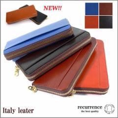 全国送料無料 イタリアレザー ラウンド長財布 オールファスナー財布 メンズ レディース ラウンド ジッパー ロングウォレット 父の日 (