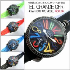 送料無料  (定形外郵便配送可能/3個まで) トップリューズ式ビッグフェイス腕時計 ラバーベルト47mm