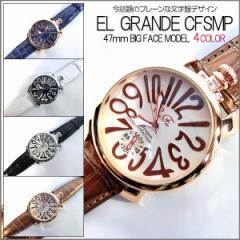 送料無料  (定形外郵便配送可能/3個まで) トップリューズ式ビッグフェイス腕時計 プレーンタイプ47mm