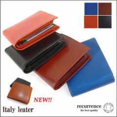 イタリアレザー 二つ折り財布 二つ折りウォレット 収納多数 メンズ レディース 父の日 贈り物 母の日 プレゼント (全6色)