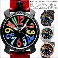送料無料 (定形外郵便配送可能/3個まで) トップリューズ式ビッグフェイス腕時計 カラフル文字盤48mm PUレザーベルト ユニセックス
