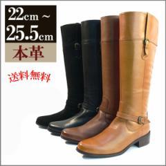 送料無料 牛革 ロングジョッキーブーツ Wデザインベルト ロングノーズ レディースブーツ 牛皮 サイドファスナー ミャンマー製 (4色)