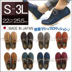 送料無料 日本製 スニーカー ワラビー スニーカー 痛くない 軽量 マシュマロクッション ストレッチスムース 防菌 防臭 外反母趾 (8色)